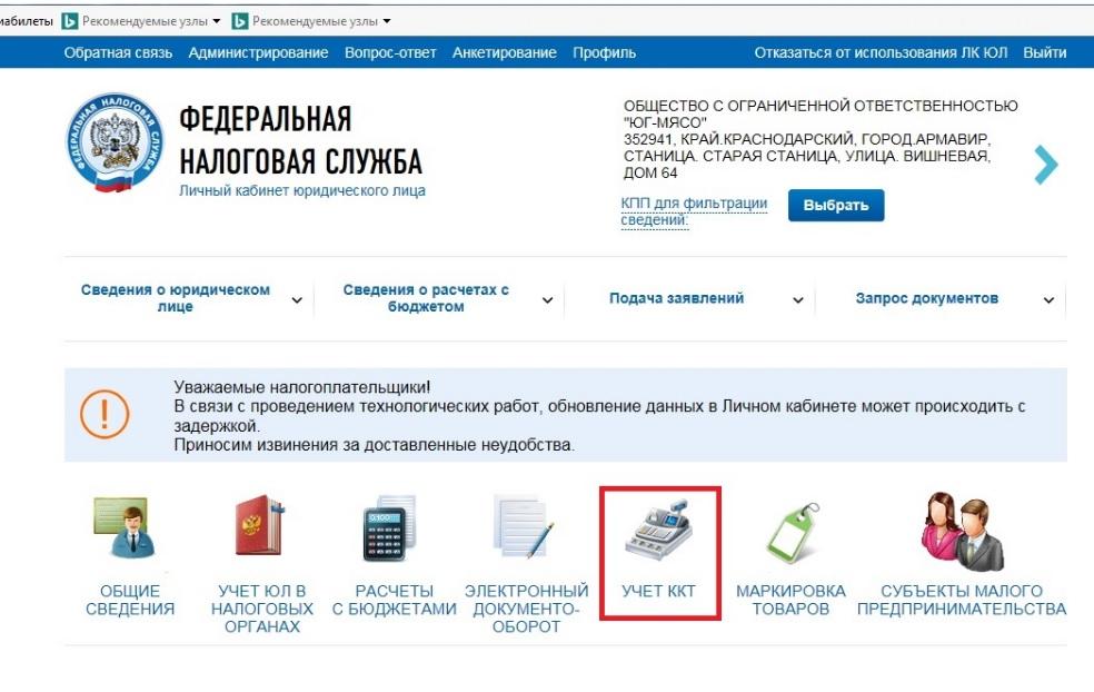 Чеки для налоговой Вишневая улица трудовой договор для фмс в москве Гжатская улица